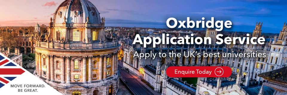 Oxbridge University Application