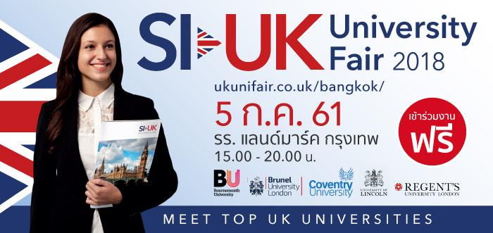 SI-UK University Fair Bangkok 2018