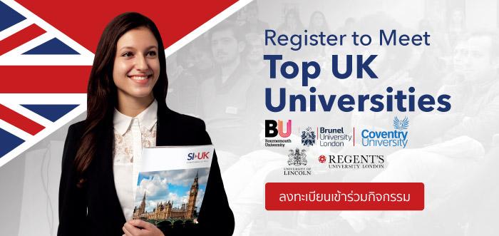 Register For SI-UK University Fair